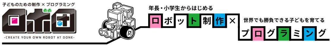 yumemi_1